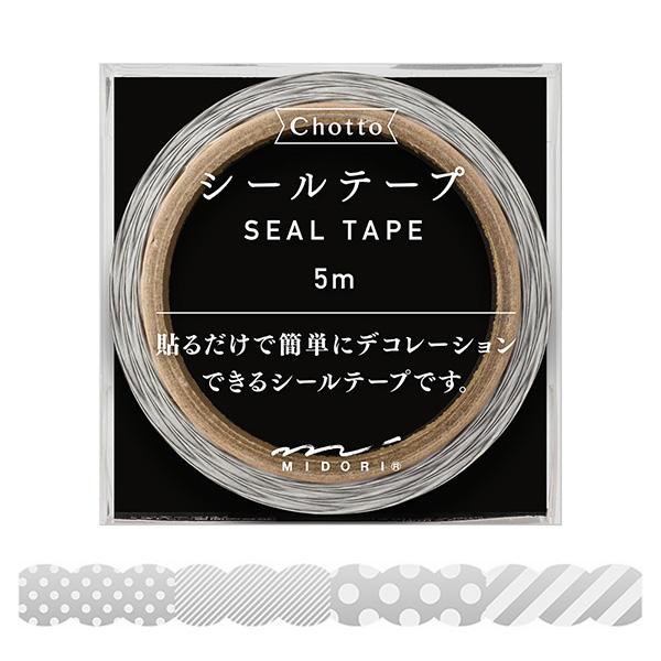 シールテープ ドット・ストライプ柄 銀 (82288006)