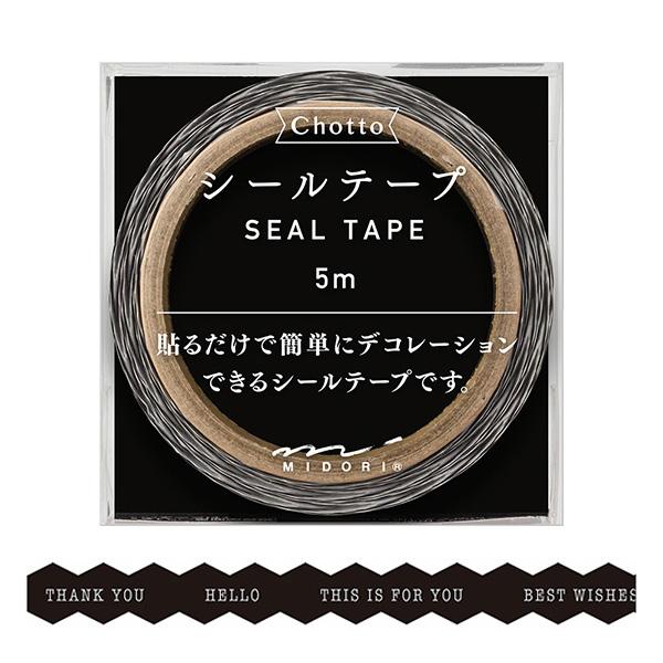 シールテープ 文字柄 黒 (82290006)