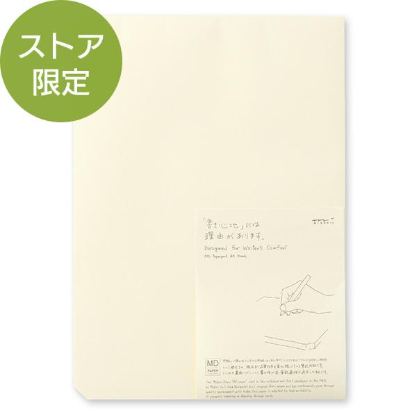 【オンラインストア限定商品】MDペーパーパッド <A4> 無罫 英語併記版 (91803206)