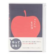家計簿<A5> 月間 かんたん りんご柄 (12390006)