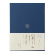 日記 縦書き 1日1ページ(12859006)