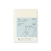 MDノート ライト<文庫> 方眼罫 3冊組(15208006)