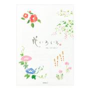 【送料無料!10個まとめ買い】便箋 花いろいろ柄 (S-20407006)
