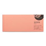 封筒 金泥小町柄(20526006)
