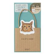 カード 452 ラボ クリップ トラネコ柄(24452006)