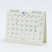 【2017年版】カレンダー 卓上リング<M> オジサン柄(30082006)