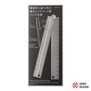 ステンレス マルチ定規<31cm>(42271006)