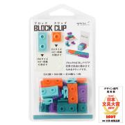 ブロッククリップ 青(43343006)