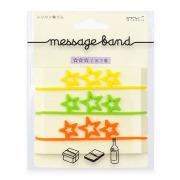 メッセージバンド 三ツ星柄