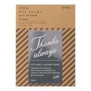 ステッカー THANKS ALWAYS柄 銀 (82286006)