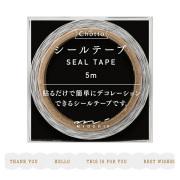 シールテープ 文字柄 白 (82289006)