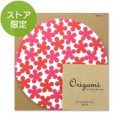 【限定】オリガミ〈15丸〉 花柄 赤 (91803055)