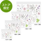【送料無料】ジッパーバッグ 4サイズセット 小花柄(S-91803309)