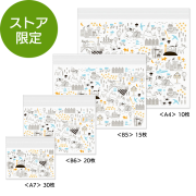 【送料無料】ジッパーバッグ 4サイズセット ストックホルム柄(S-91803310)