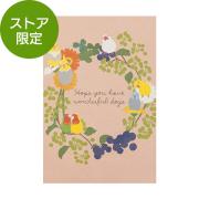 【限定】ポストカード トリリース柄(91803325)