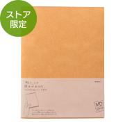 【限定】MDノートカバー<A4変形判>紙 茶(91803379)