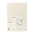 【限定MD鉛筆付き】MD付せん紙 〈A6〉無罫(19032006)