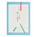きれいな手紙が書ける便箋(細罫)