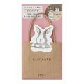 カード 453 ラボ クリップ ミニウサギ柄(24453006)
