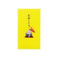 PCぽち袋 おめでとう 福助人形柄(25374006)