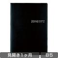 ��2016ǯ�ǡ�BM-3<B5>(26848006)