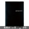 ��2016ǯ�ǡ�BM-4<B5>(26849006)