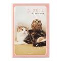 【2017年版】ポケットダイアリー<B6> ネコ柄