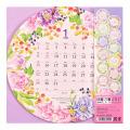 【2017年版】壁掛カレンダー 丸形 カントリータイム リース柄(30090006)