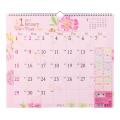 【2017年版】壁掛カレンダー<L> カントリータイム 花柄(30094006)