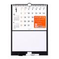【2017年版】ホワイトボードカレンダー<S>(30096006)