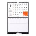 【2017年版】ホワイトボードカレンダー<M>(30097006)