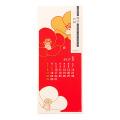 【2017年版】壁掛カレンダー 越前和紙<L> 花柄(30101006)