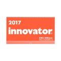 【2017年版】イノベーター カレンダー壁掛<M> 2017(30105006)