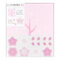 カラー色紙 シール付 桜柄 (33156006)