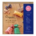 【Origami】オリガミ レシピブック 暮らし