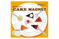 OJ ミニマグネット(6個入) ケーキ
