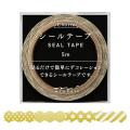 シールテープ ドット・ストライプ柄 金 (82287006)