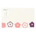 カード<名刺サイズ> てのひら 花柄