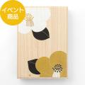 【限定】紙10th「季ごと」 文箱 椿柄(91209443)