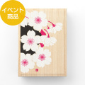 【限定】紙10th「季ごと」 はがき箱 桜柄(91209444)