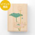 【限定】紙10th「季ごと」 はがき箱 蓮柄(91209445)