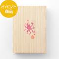 【限定】紙10th「季ごと」 はがき箱 たこ柄(91209448)