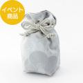 【限定】紙10th「季ごと」 判子袋 雪椿柄(91209465)