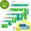 【送料無料】ジッパーバッグ マチ付 6サイズセット 緑(S-91803307)