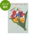 【限定】ポストカード 年賀 トリ花束柄(91803320)