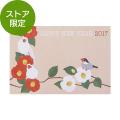 完売しました★【限定】ポストカード 年賀 椿文鳥柄(91803321)