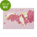 【限定】ポストカード 年賀 桜オカメ柄(91803322)
