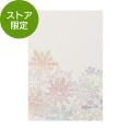 【限定】ポストカード 寒中見舞い 雪柄(91803332)