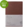 【限定】MDノートカバー<A5>紙 こげ茶(91803382)