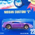 1995 Mainline / Nissan Custom 'Z' / �˥å��������ࡦZ